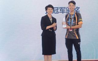 首届中国国际智能产业博览会在重庆召开