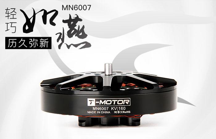 MN6007