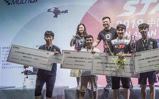 T-MOTOR飞手们在宁波国际无人机冠军赛中大获全胜,包揽前四