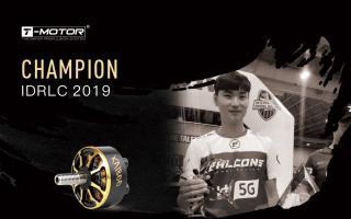 美国MultiGP国际公开赛2019