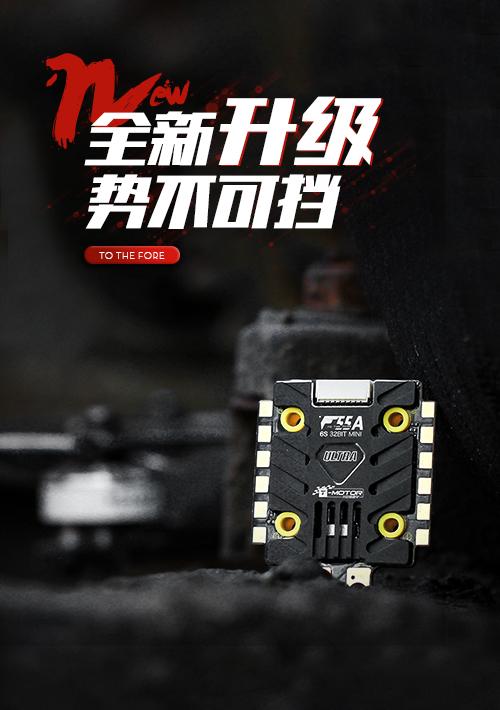 Ultra F55A 96K ESC