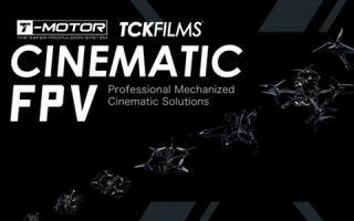 CineX 系列-特种拍摄穿越机